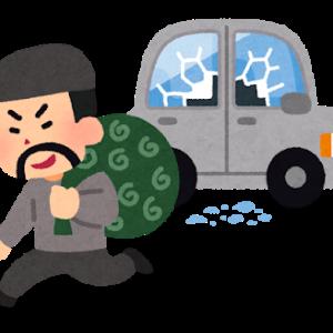 【埼玉】釣り人狙い車上荒らし 窓ガラス割り