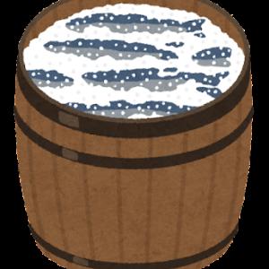 ニシンとかいう美味いかと言われるとちょっと微妙な魚