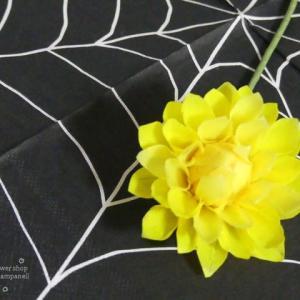 本物そっくり! ハロウィンのダリア らくらくクレイフラワー 1/4
