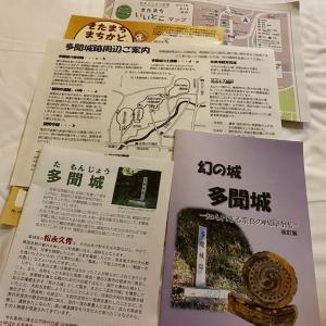 昨日は奈良で夕方ラン。今朝はまさかの寝坊で朝ランなし(^^;