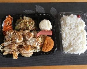 甘酢ソースマヨネーズからあげ弁当!