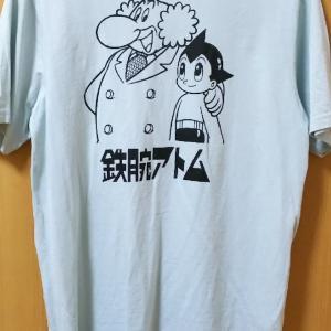 今日のTシャツ 40