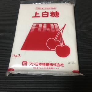 2114 フジ日本精糖