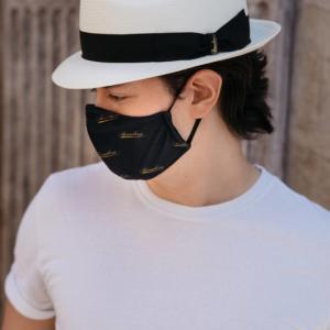 ナイトスポット de マスク