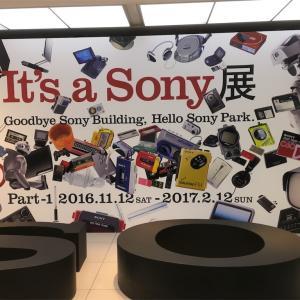 SONYの歴史を振り返る!It's a sony展を見に銀座ソニービルに行ってきた