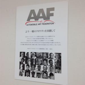 AAF第五回作品展にお邪魔してきました。