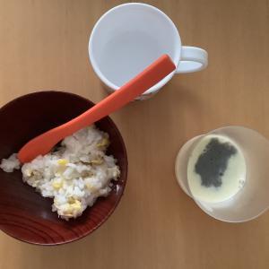 今日の朝の離乳食