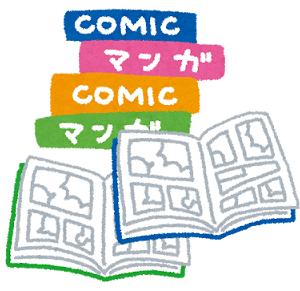 【ネタバレ】漫画『シックス ハーフ』感想