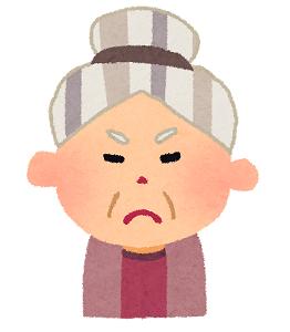 老いた母はいつも怒っている