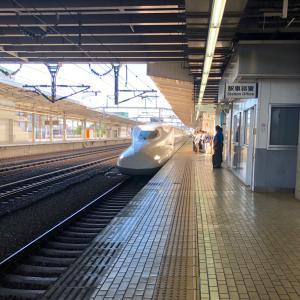 兵庫県に来ています