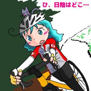 サンダーロードのサイクリングで押し歩く!?