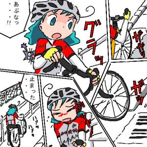 「ツール・ド・さが」のコース(200km)を走る(1)