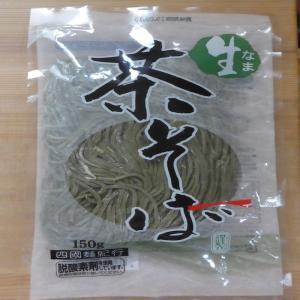 生茶そば 「四国麺紀行」