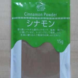 変わり蕎麦 (CINAMON)