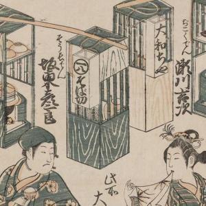 日本で最初に開業した蕎麦屋