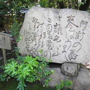 蕎麦の句碑・石碑