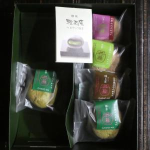 雅正庵の和菓子