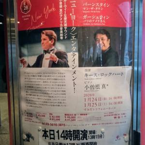 アメリカンサウンド 最高〈袖ケ浦市 ピアノ エレクトーン くらの音楽教室〉