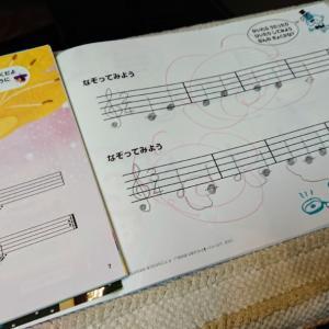 テキストをちゃんとやる<袖ケ浦市 ピアノ エレクトーン くらの音楽教室>