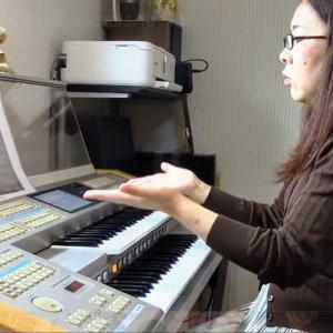 オンライン エレクトーンレッスン掲載<袖ケ浦市 ピアノ エレクトーン くらの音楽教