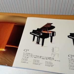 頑張りすぎないでください<袖ケ浦市 ピアノ エレクトーン くらの音楽教室&