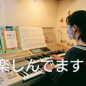 音楽の中で音楽を学ぶ指導<袖ケ浦市 ピアノ エレクトーン くらの音楽教室>