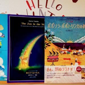 楽譜は絵本のよう<袖ケ浦市 ピアノ エレクトーン くらの音楽教室>