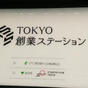 ピアノの先生の退職金<袖ケ浦市 ピアノ エレクトーン くらの音楽教室>
