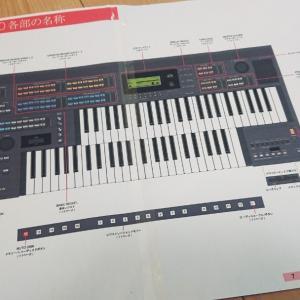 [オンラインスタイル]EL700でオンラインレッスン