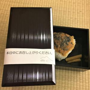東北ツーリング(14) <裏磐梯ホテリ・アアルト>の夕ご飯と「こっそり届けられるお夜食」