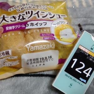昨日の夜ご飯の芋のシュークリーム。美味しかったし血糖値もまぁまぁ悪くないよ。
