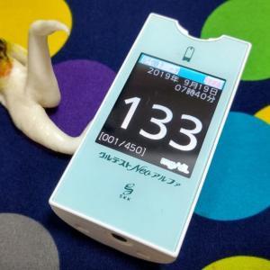 就寝前血糖値測る1時間前に食べちゃったけど、朝イチ血糖値はセーフ。
