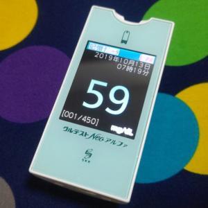 おかげさまで台風の影響はなし。血糖値はトレシーバの打ちすぎか低血糖気味だけどまぁ良いでしょう。