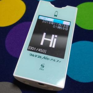血糖値測定不能!!