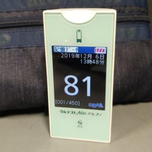 休憩前にこっそり血糖値測定。朝イチ高血糖をなんとかリカバーできたけど 風邪気味なんだよね・・・