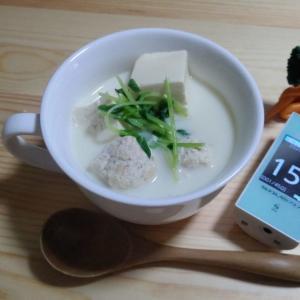 朝から肉団子入り豆乳スープ。あれ?イマイチ美味しくないんだけど・・・改良が必要だな