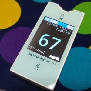 特に何もないけど 朝イチ血糖値の記録。あー仕事行きたくないな。