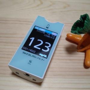 朝イチ血糖値はまぁまぁでしょうか。またバイト先で食べ物もらいましてね、これはいい!