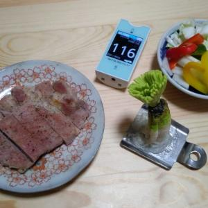 朝から肉食! 今日はお昼から飲食店バイトです。今日はトレーナーが変わるから覚悟して!