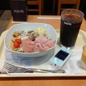 更新さぼり・・・ このままじゃいけない!!朝カフェでベジボウル食べて気分転換です。