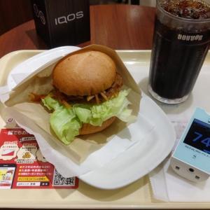 また朝カフェ! ドトールで新発売の全粒粉サンド 大豆ミートのハンバーガーを食べてみた。