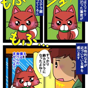 今年の鈴カステラ柴犬