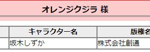 (*´Д`)
