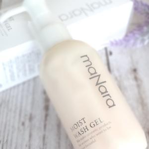 【マナラ モイストウォッシュゲル】乾燥が気になって洗顔料をかえてみた。「乾燥しない」を条件に開発された朝用洗顔料!なんかいいみたい(^^♪