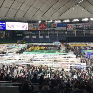 東京国際キルトフェスティバル2020
