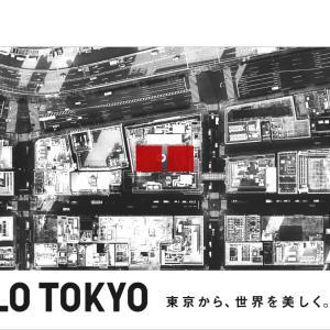 UNOQLO TOKYOが本日オープン!| サロンマーケティングブログ