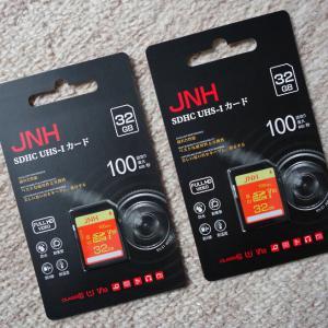 JNH ブランドの SDHC カードを購入