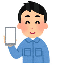 日雇い派遣バイト体験談~派遣会社登録編