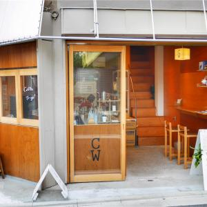 三軒茶屋でコーヒーを飲むならここ!