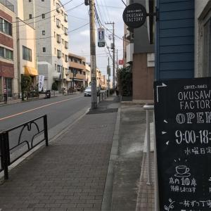東京・奥沢 「OKUSAWA FACTRY」